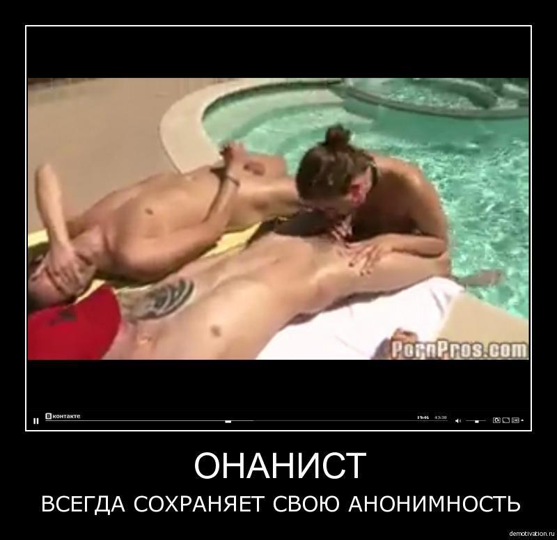 golie-telki-sperma-na-siskah-foto
