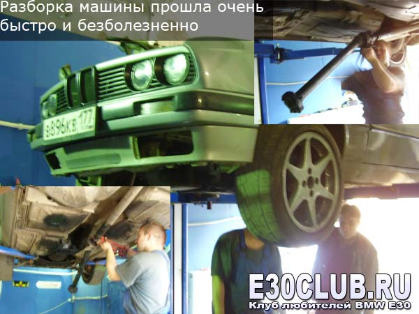 M50b25 ставим в BMW E30