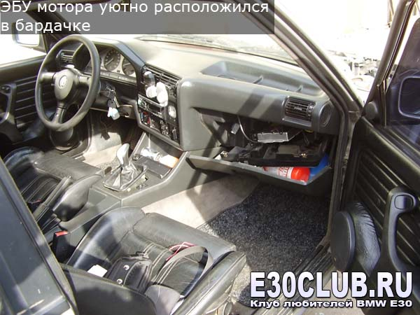 http://www.e30club.ru/pages/gfx/manual/m50toe30/m50_mozgi.jpg