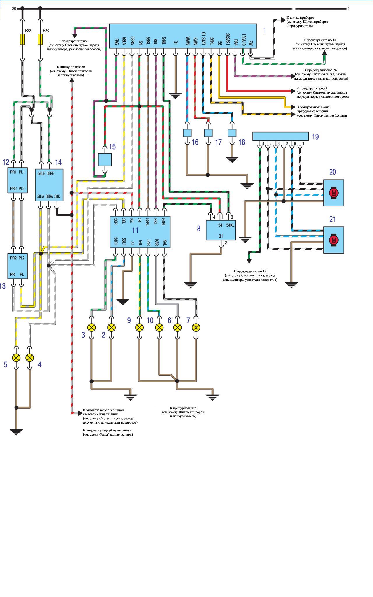 Схема проводки БМВ Е30 - Блок диагностики; сигнал заднего хода, торможения, электропривод зеркал