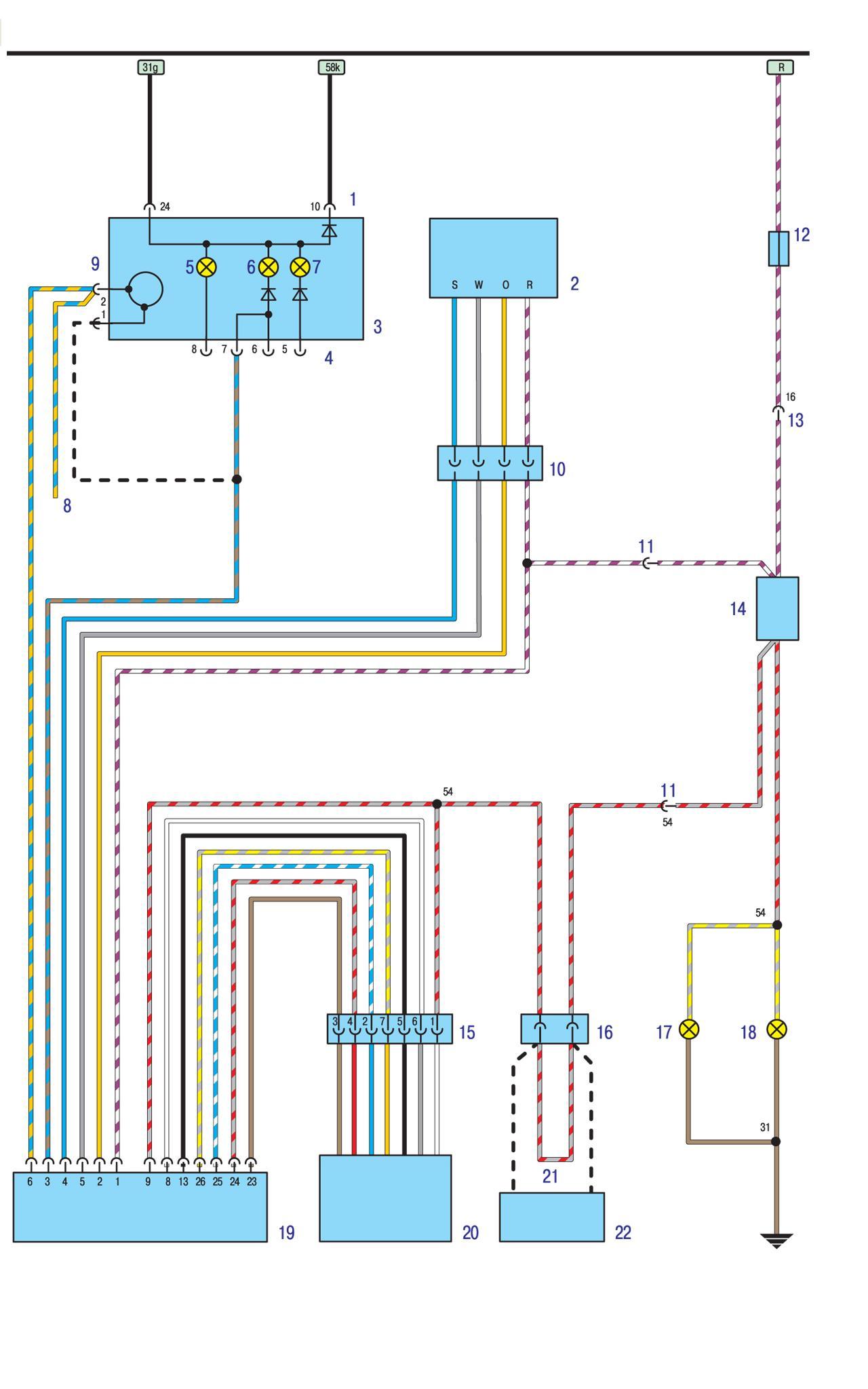 Схема проводки БМВ Е30 - Система круиз-контроля